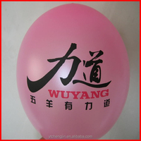 qualatex latex balloons for business-starting ceremony