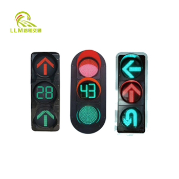 200mm LED Traffic light with red module,yellow module and green module