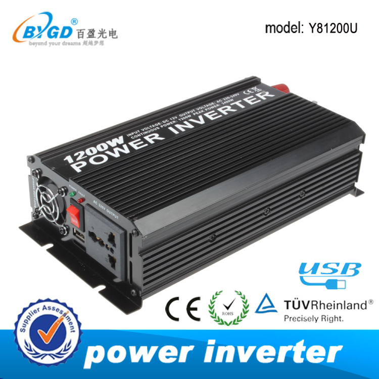 high quality! 1200w power master inverter 12v 220v