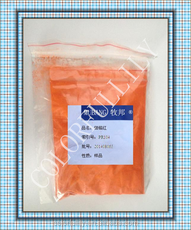 Molybdate Orange 107(pr104) color orange Molybdate