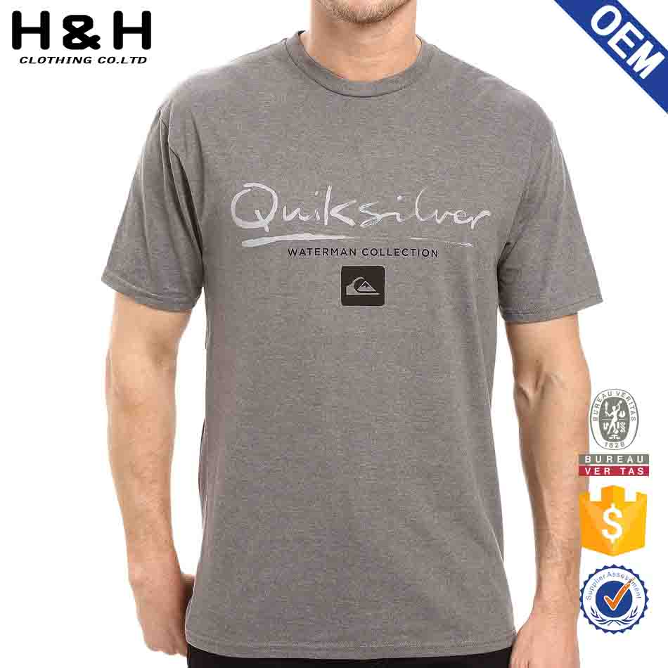Mens Name Brand Shirts Graphic Tees amp More  Stein Mart