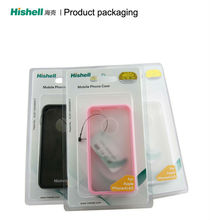 2013 New Silicone Mobile Phone Case For Iphone4