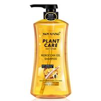 Natural Organic China company hair shampoo