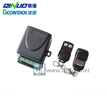 Hot selling MINI wireless transmitter and receiver kit QN-Kit01