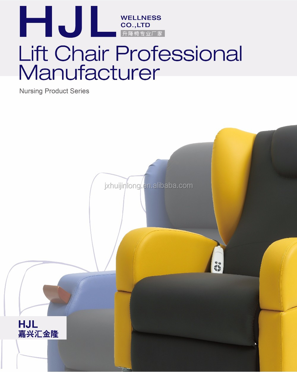 Wholesale power electric adjustable lift recliner chair sectional ...