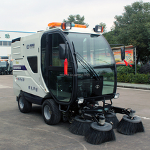 China industrial electric ride on small street sweeper