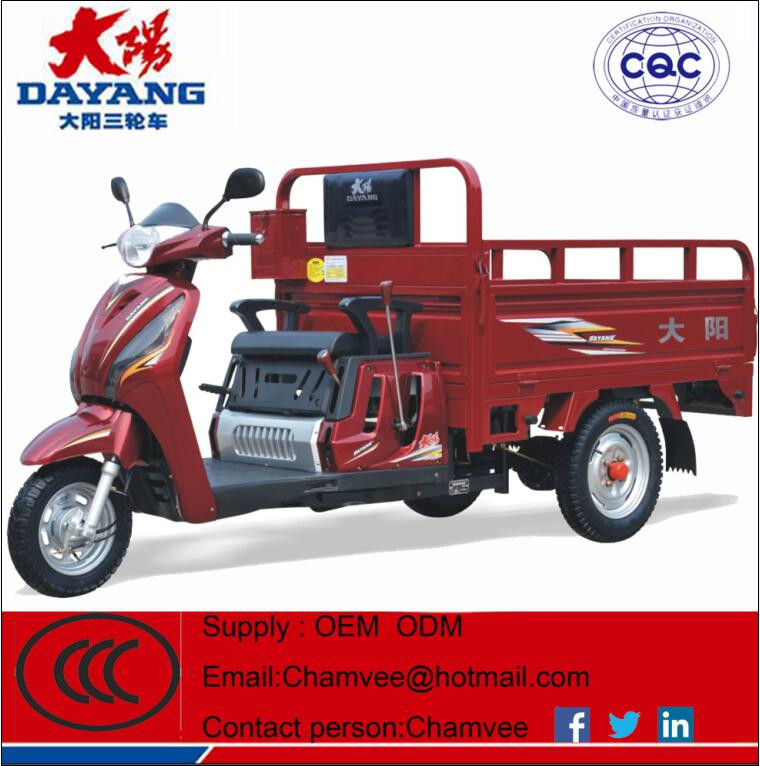 china luoyang scooter tricycle for cargo