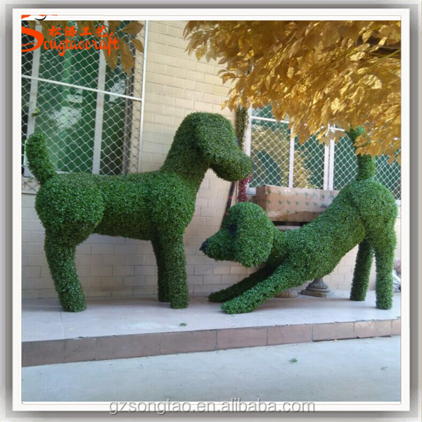 2017 Wholesale Artificial Topiary Dog Animals Topiary Wire Frame for Garden Decoration