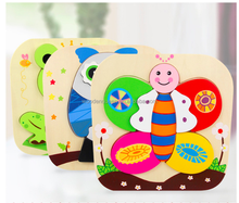 Wood Toys TQ-2085 for Kids Animal Cartoon 3D Jigsaw Puzzle