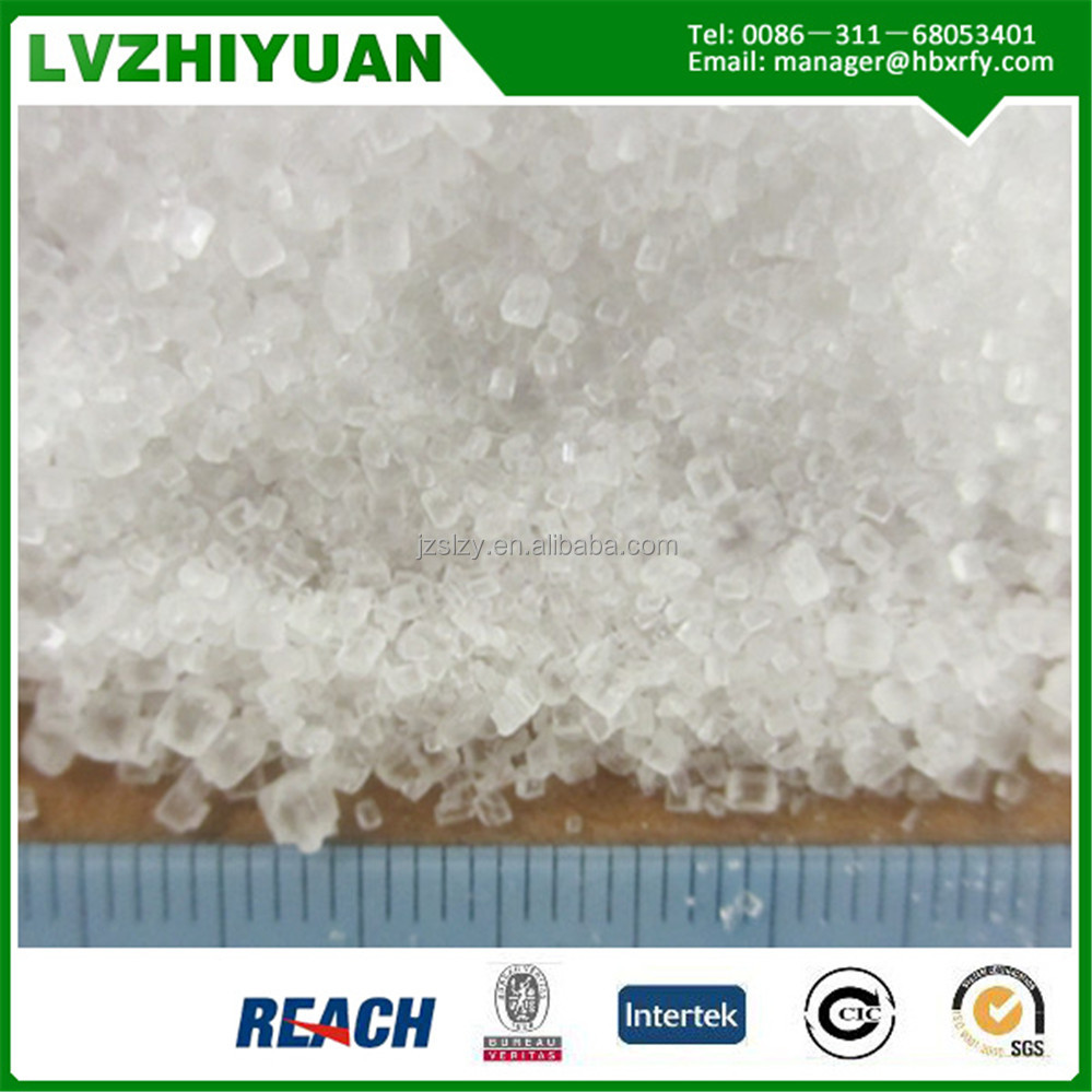 High quality agriculture and farming use caprolactam grade ammonium sulphate fertilizer