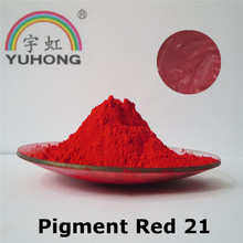 High Color Strength Organic Powder Pigment Red 21 for Paste