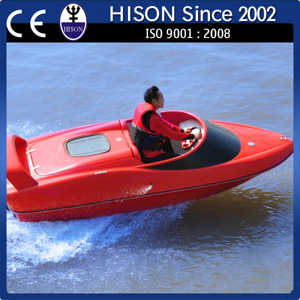 Hison most popular China China jet pvc inflatable boat