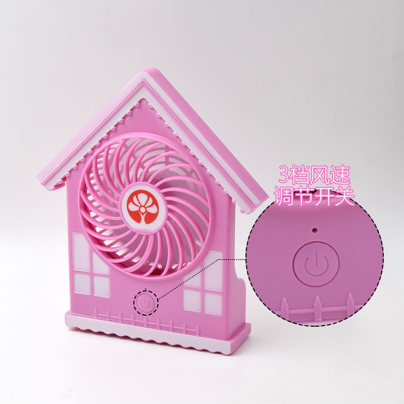 2017 New House Design Portable USB Fan