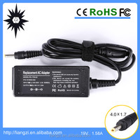 for hp ultra slim laptop 19v 1.58a
