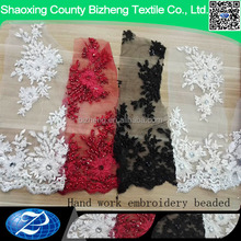 BZ-DL High Quality Embroidery Tulle Lace Fabric With beaded and stones French Net Lace fabric