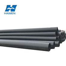 high density polyethylene large diameter Hdpe outer casing pipe