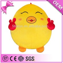 Yellow lovely fat animal toy stuffed plush toy chicken lays eggs for kids