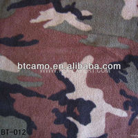 Military Polar Fleece Camouflage Fabric