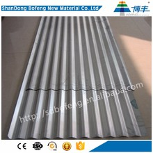 2017 new product custom steel sheet metal roofing