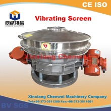 Stainless steel high frequency dewatering vibrating screen