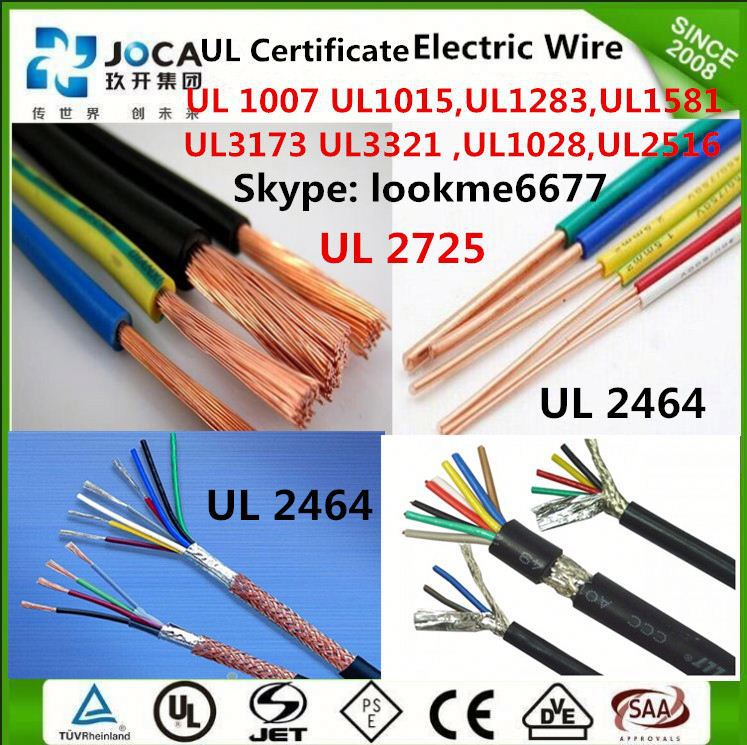 High quality UL certified cable UL 1185 26AWG shielded wire