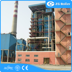 Eco-friendly alibaba thermal power plant boiler coal fired power plant