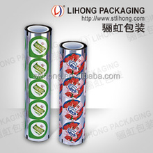High quality Aluminum Foil Cup Sealing Food Cover Plastic Lidding Film for Yogurt Or Jelly