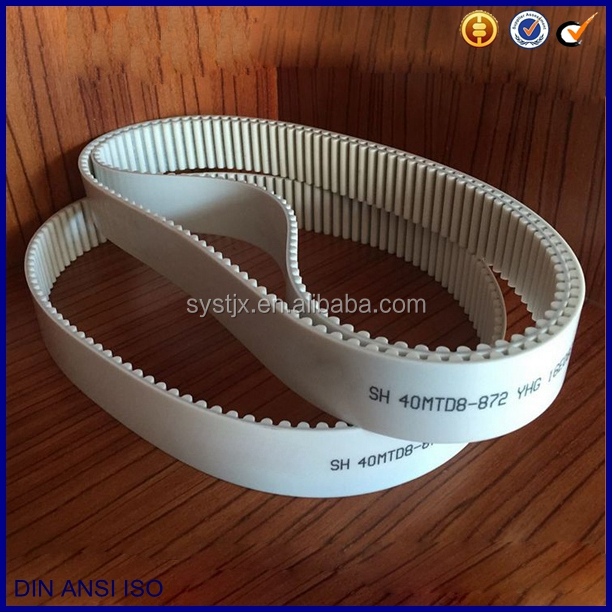 White color plastic Polyurethane material timing <strong>belt</strong>
