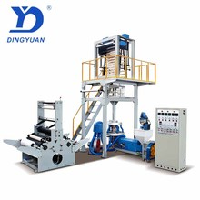 Has video SJ-55 PE Film blown extrusion high speed pe plastic bag film blowing machine