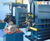 scrap tire baler machine Y81-315B fabric waste recycling machine for shanduan brand ,car balers for sale