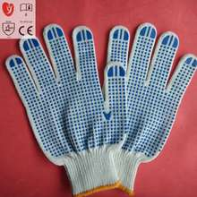[Gold Supplier] HOT ! One side or two side pvc dotted cotton gloves