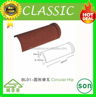stone coated metal roof tile accessories ridge cap