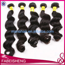 Best selling stock lots super wave cheap hair extensions brazil Guangzhou bosin hair
