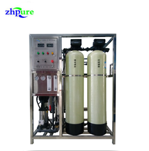 1000lph Automatic factory price reverse osmosis system drinking water purification plant project