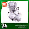 Lifan chinese 250cc two wheel motorcycle engine