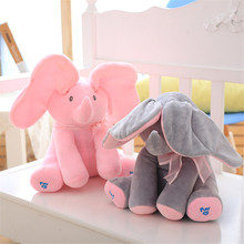 Best Supplier Baby Animated 30cm Musical Fashion Elephant Plush Soft Toy Wholesale