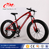 new design sand chopper bicycle beach cruiser bike/ 21 speeds beach cruiser electric bike/yellow beach cruiser bike