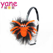 Cheap Girls Cute Animal Design Halloween Party Headbands