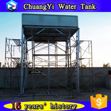 2017 Alibaba Trade Assurance FRP/GRP Agriculture Plastic Irrigation Water Tank