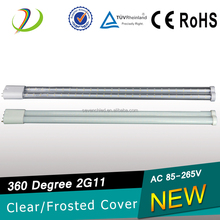 100% satisfaction Vibration resistant 15w 2g11 led tube