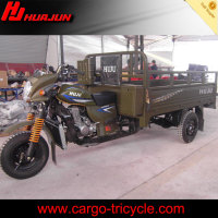 HUJU 175cc brand chinese motorcycle / chinese cargo bikes / tandem tricycle for sale