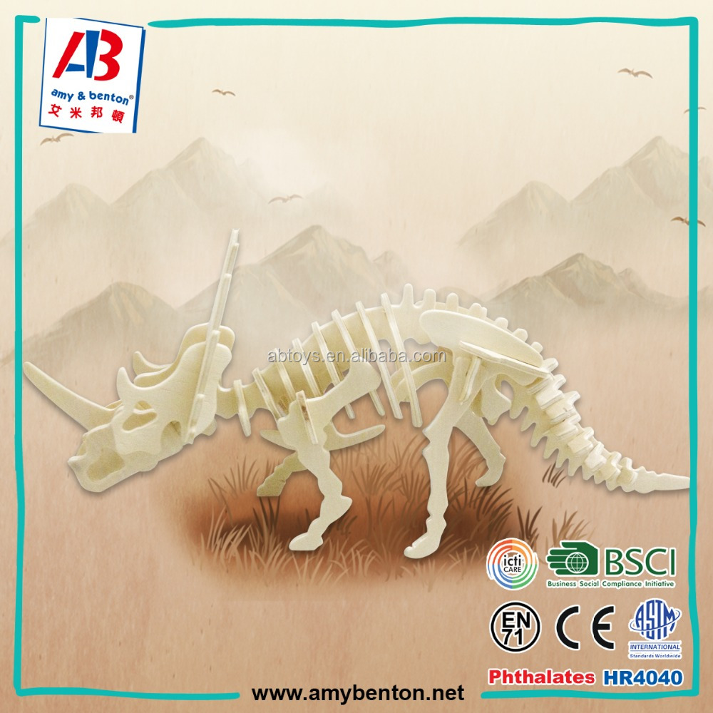 High quality 3D dinosaur puzzle wooden puzzle for kids