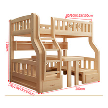 More Popular kids children bedroom furniture bunk beds Customized