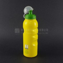 750ml LDPE rock tumbler/attractive gym water cup/sipper bottle