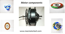 MAC 26 inch geared electric hub motor