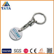 TATA Silver Trolley Coin Laser Engraving Custom Metal Name Keychain