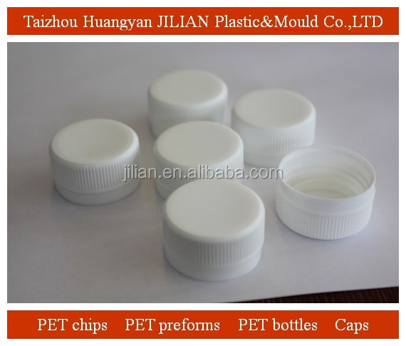 Plastic bottle cap 30(25)MM PE compression cap for Spring water bottle