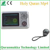 High Quality Digital Quran Mp4 Player for Muslim