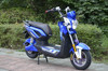 2015 new products X-MEN electric motorcycle, 72V 1500W