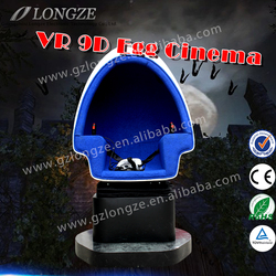 2016 Amusement Game Machine 3 Dof 3 Seat 9D kino for small business Made In Longze
